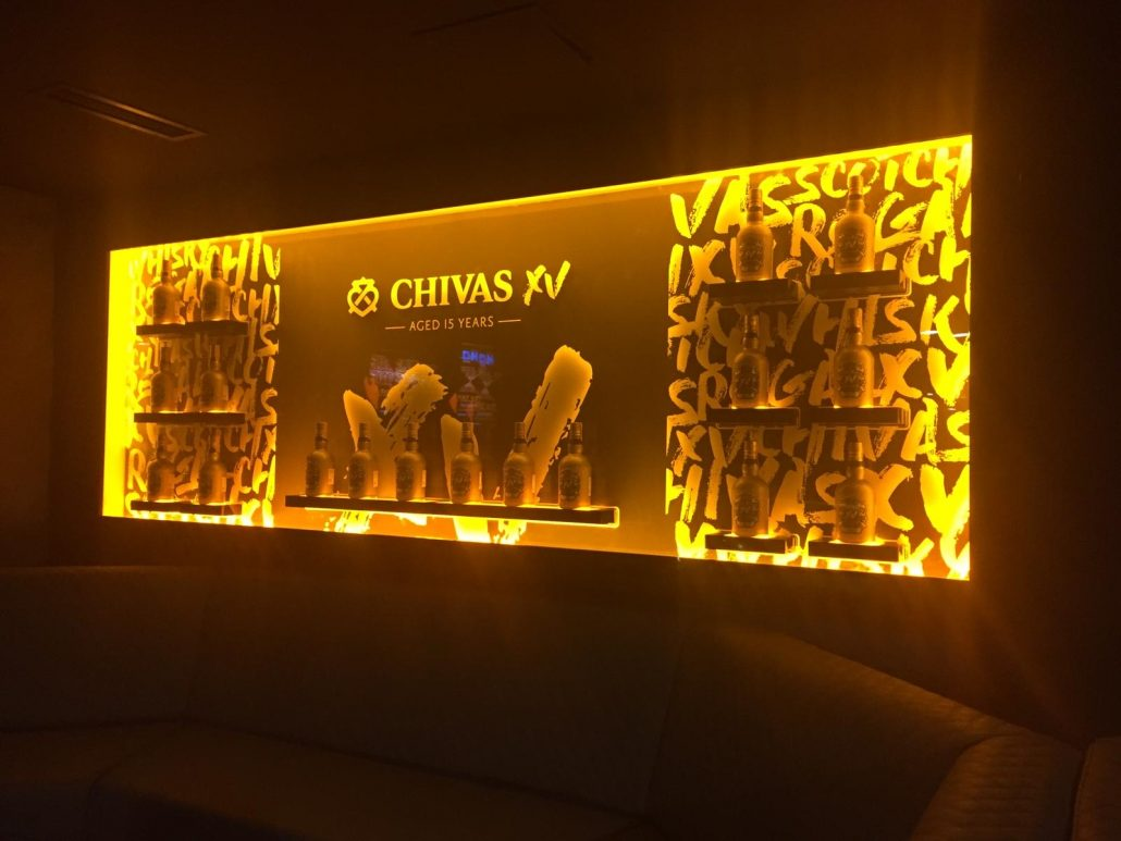 CHIVAS - Luminous promo wall - LED lights / laser engraving